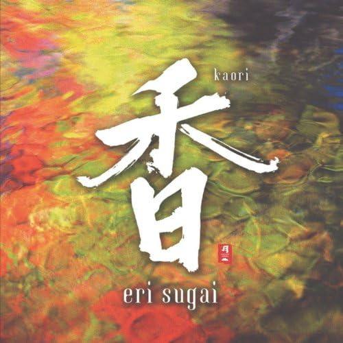 Eri Sugai