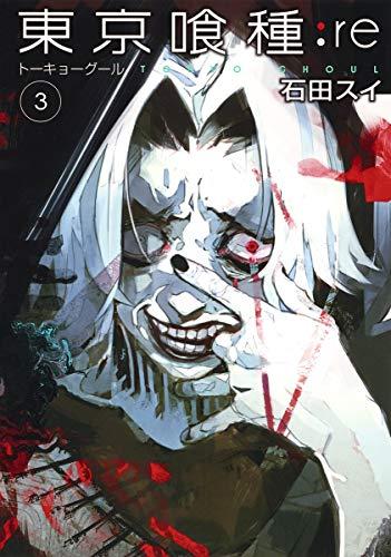 アニメ 東京 順番 グール 東京喰種のアニメを見る順番!一気見するときにおすすめのVODは?