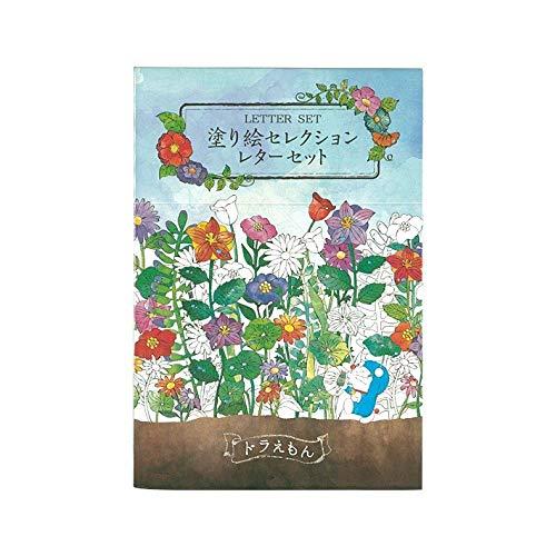 塗り絵セレクションレターセット 【ドラえもん】 ショウワノート 345-2140-01