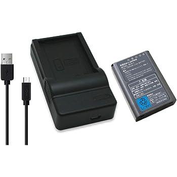 オリンパス BLN-1 互換 バッテリー と 充電器 セット 【ロワジャパンPSEマーク付】