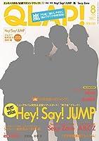 QLAP!(クラップ) 2016年 08 月号 [雑誌]