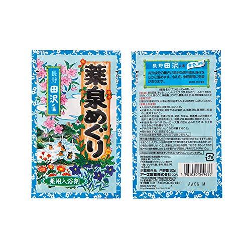 【医薬部外品】薬泉めぐり入浴剤[18包入]