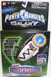 Power Rangers Lost Galaxy 1:1 Scale Transmorpher