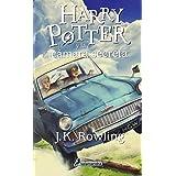 Harry Potter - Spanish: Harry Potter y La Camara Secreta (Spanish Edition) by J.K. Rowling(2015-12-18)
