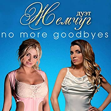 No More Goodbyes