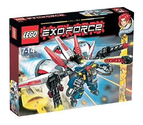 レゴ (LEGO) エクソ・フォース エアロブースター 8106