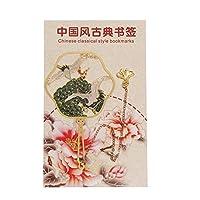 YALW 文具 メタルブックマーカー 中国風 ページマーク ブラス ブックマーク タッセル ブッククリップ(Crane)