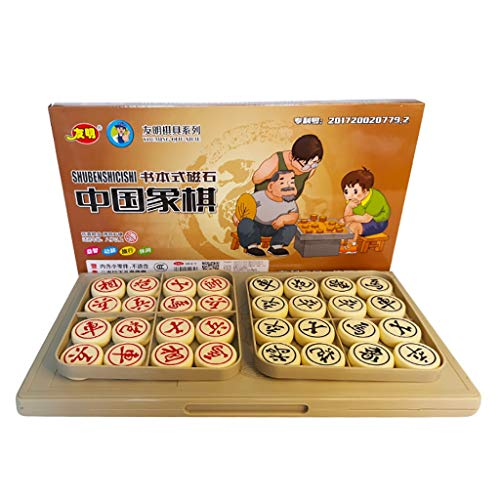 JSY China Chess Magnetic Resin Chess Pieces Placas de ajedrez Plegable Juguetes educativos para niños Regalo ajedrez Chino