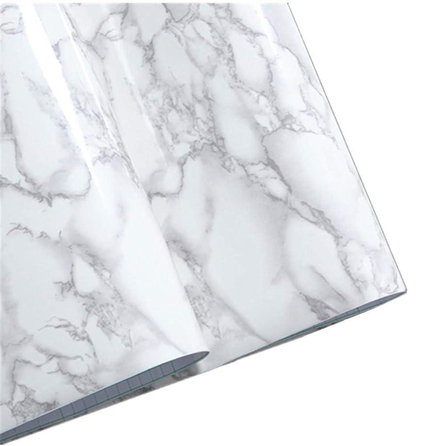 貧しいめ言葉フォアマンFChome大理石のステッカーの接触紙模様替えカウンタートップキッチンキャビネット家具の改修による防水防汚耐熱高級感PVCグレー/ホワイトロール(40cmx500cm)