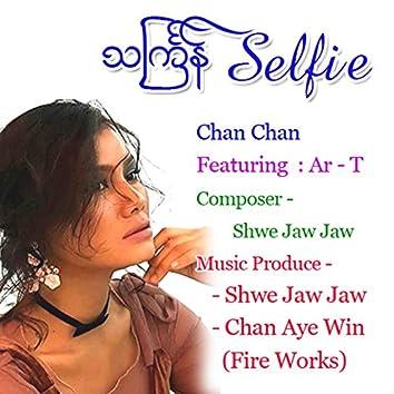 Thingyan Selfie
