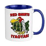 XCNGG Red Shirts Ordenanza Iyaoyas Tazas Taza de café única, taza de café