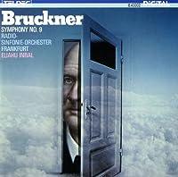 Sym.9: Inbal / Radio-sinfonie-orchester Frankfurt