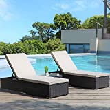 SEGMART Outdoor Rattan Patio Chaise Lounge Chair Sun Lounge Adjustable Pool Wicker Chaise Lounge Chair Outdoor Reclining Chair with Coffee Table, Cushions Set of 2 for Pool Side, Balcony, Beach