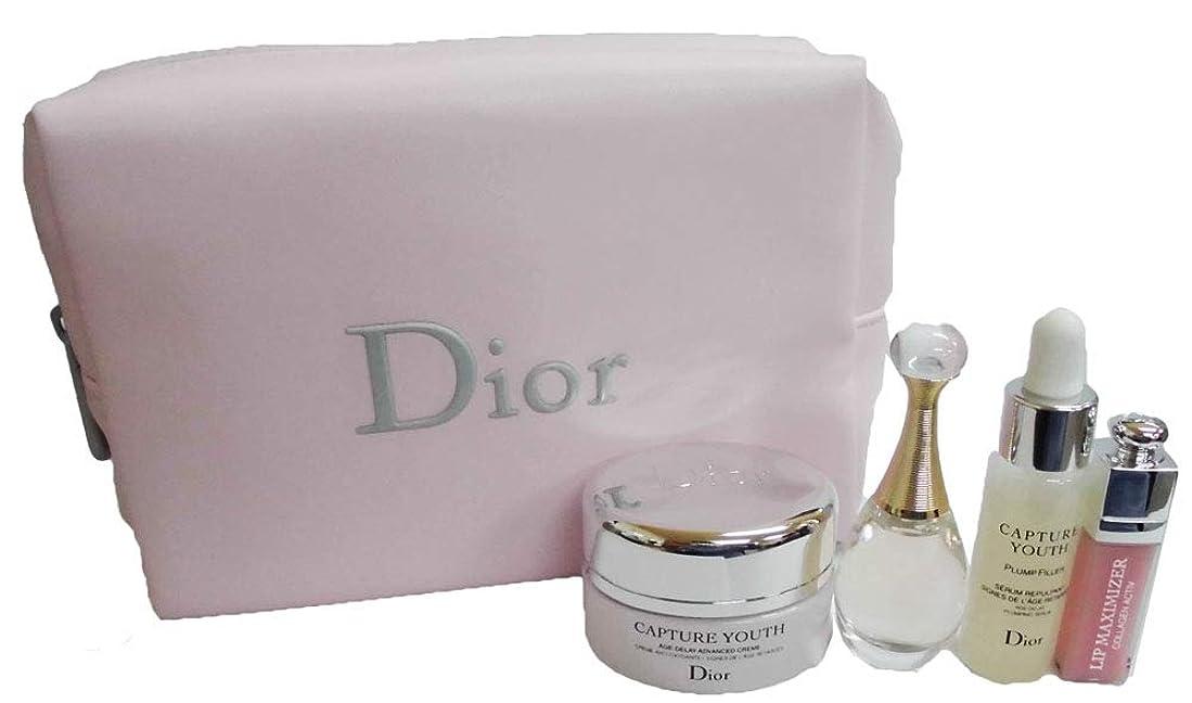 生理レーニン主義先生ディオール Dior カプチュール ユース ジャドール マキシマイザー ポーチ セット ピンク