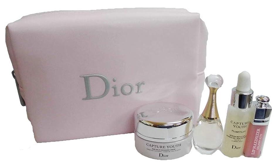パスアレルギー前書きディオール Dior カプチュール ユース ジャドール マキシマイザー ポーチ セット ピンク