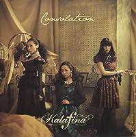 Consolation by KALAFINA (2013-03-20)