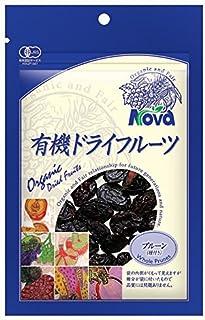 ノヴァ 有機ドライフルーツ・プルーン(種あり) 150g