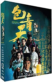 Justice Bao: The First Year (HK TVB Drama, 30 Eps, English/ Chinese Subtitles, Deluxe All Region Version)