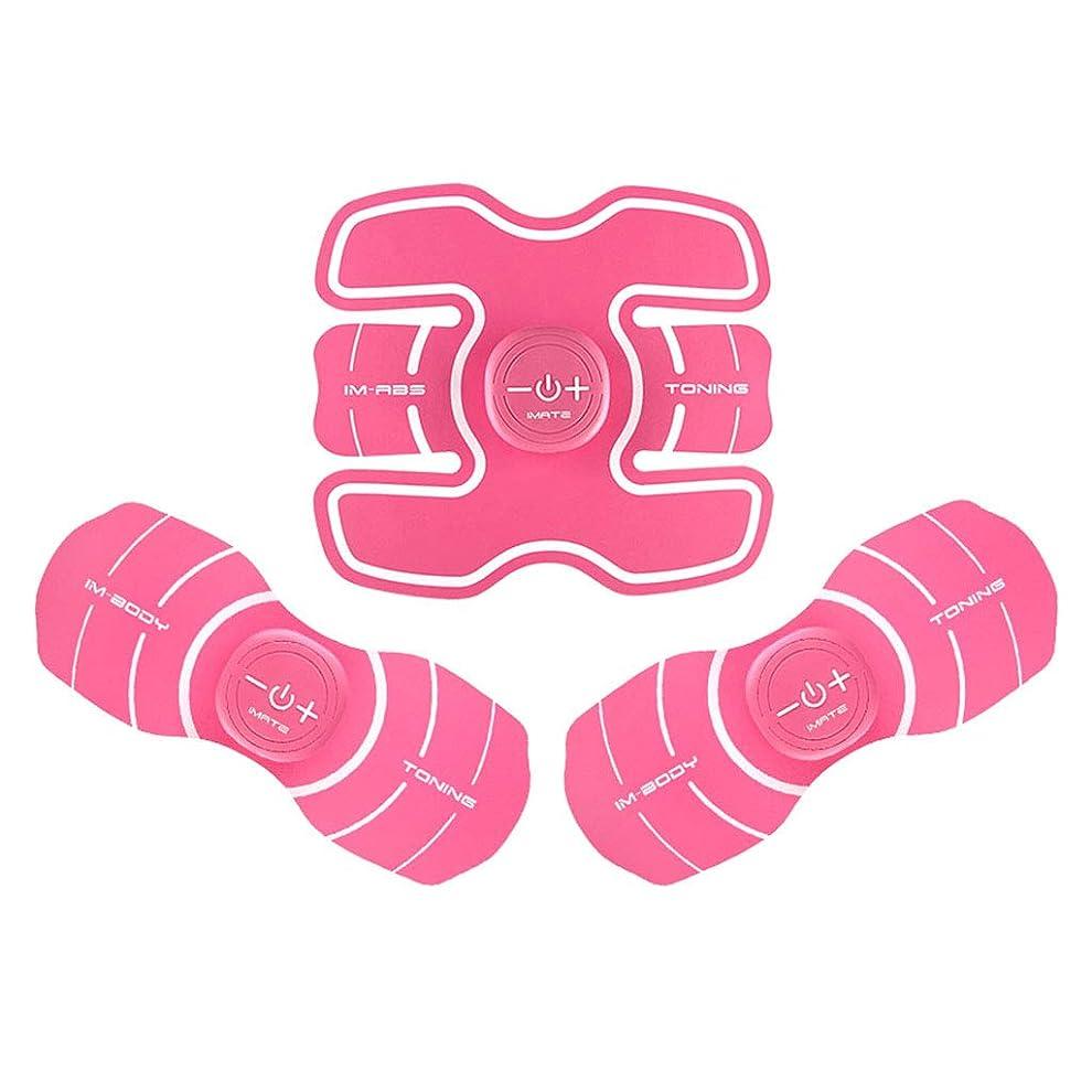 ハイライト求人事実上フィットネス薄いベルト、腹筋トレーナーボディービル腹部ベルトレイジーボディシェーピング筋肉刺激装置ホームオフィスレディース減量機器トレーナー腹サポートベルトジムトレーニングエクササイズマシン (Color : PINK, Size : 46.5*46.5*14.5CM)