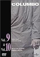 刑事コロンボ Vol.9&10 セット [DVD]
