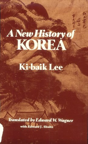 A New History of Korea
