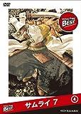 サムライ 7 第4巻 GONZO THE BEST シリーズ[GDDZ-1104][DVD]