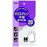 ダンロップ ホームプロダクツ ポリエチレン手袋 使い捨て エンボス クリア M 手軽に使えて着脱もラクラク 食品衛生法適合 20枚入