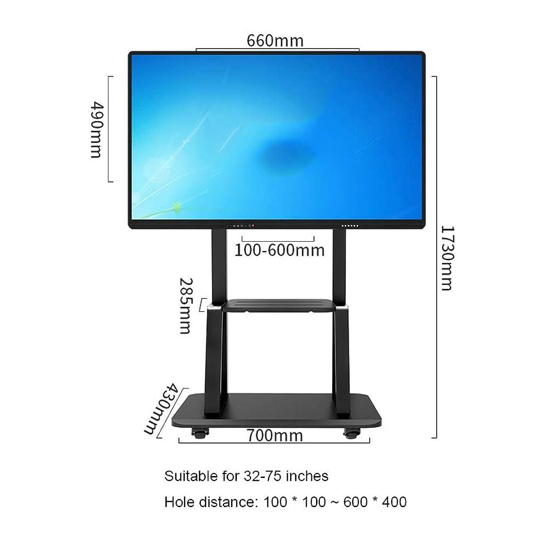 軽減する強度粘土ユニバーサルテレビスタンド - テーブルトップのテレビは32から75インチの液晶LEDテレビ用スタンド - 高さ調節可能なテレビベースは、VESA 600 * 400ミリメートルスタンド