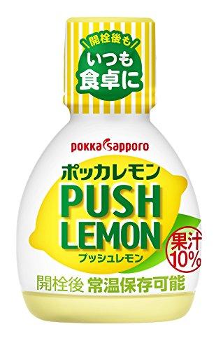 ポッカ ポッカレモン プッシュレモン 70ml ×5本