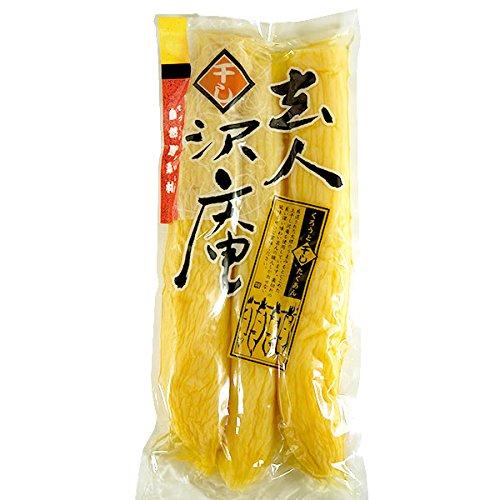 玄人沢庵(たくあん)・白干 450g