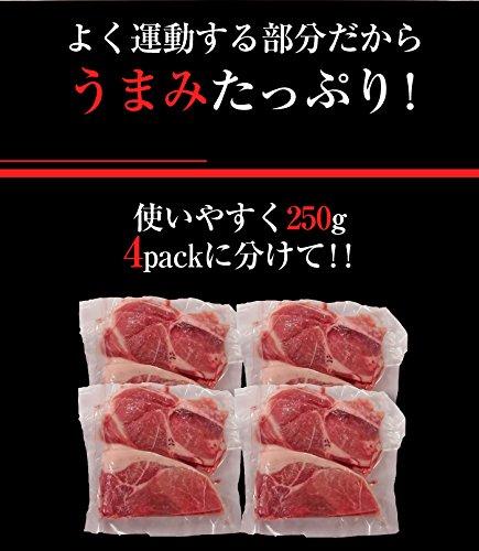 国産豚ウデ肉切り落とし1Kg (250g×4パック)《*冷凍便》