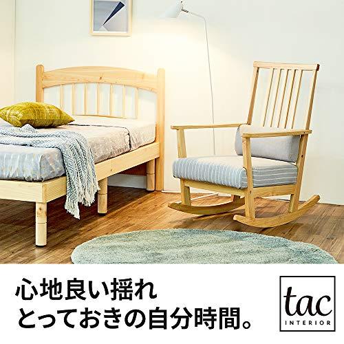 [tacINTERIOR]ロッキングチェア椅子リラックスチェアハイバックチェアハイバックソファアームチェアパーソナルチェアロッキングチェア国産ヒノキ使用木製一人掛け北欧BLACK