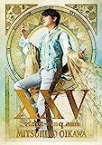 【Amazon.co.jp限定】XXV ~ヴァンサンカン~ [アニバーサリーBOX] [CD + CD + 40p.写真集] (Amazon.co.jp限定特典 : マスクケース絵柄C 付)
