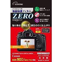 エツミ デジタルカメラ用液晶保護フィルムZERO Canon EOS 90D/80D/70D対応 VE-7316
