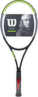 custom tennis racket paint