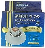 ユーコーヒー ドリップコーヒー 深煎り仕立てのスペシャルブレンド 粉 (7gx20p) 140g