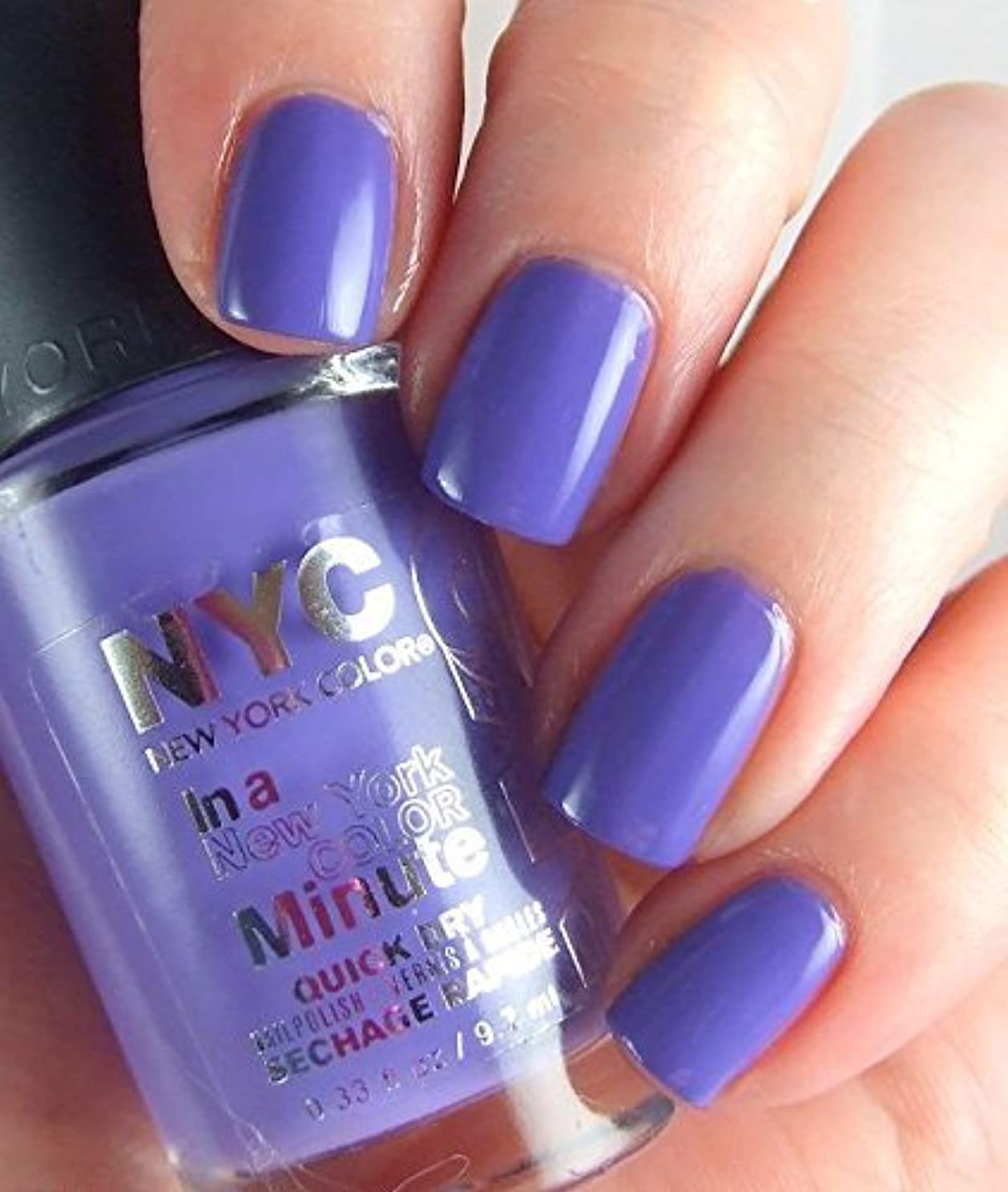 パンチシェル四半期NYC Nail Polish 007 Jacaranda Flower by N.Y.C.