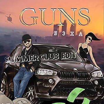 Бэха (Club Edit)