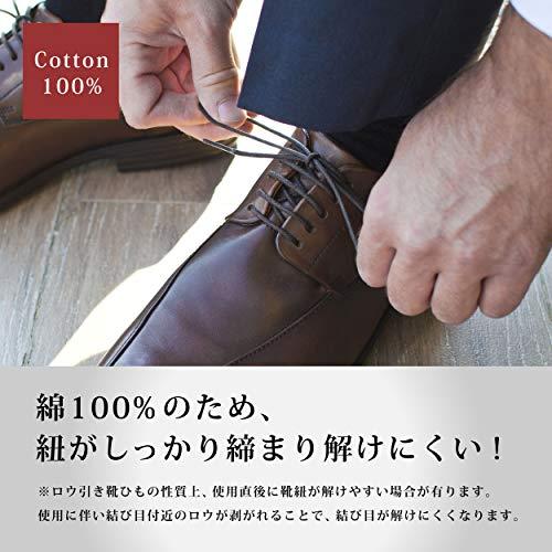 NEXARY『革靴用靴ひも/蝋引き丸紐』