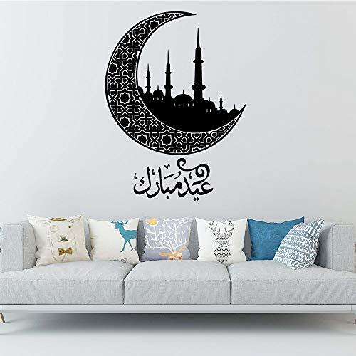 Pegatina de pared musulmana vinilo extraíble sala de estar dormitorio arte calcomanía ilustración Luna pegatina de fondo Mural A2 57X76CM