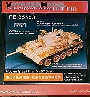 タミヤ 35328 1/35 イスラエル軍 ティラン 5 用 ディテールアップ パーツ VOYAGERMODEL PE35583 ボイジャーモデル プラモデル 005