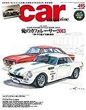 car MAGAZINE カー マガジン 2013年01月号 No.415 雑誌