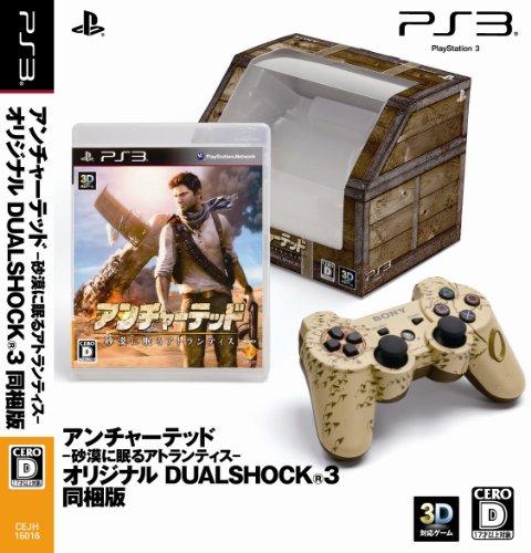Uncharted 3: Drake's Deception (Original Dual Shock 3 Package)[Import Japonais]