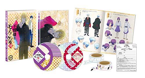 (Animation) - Fukigen Na Mononokean Tsuzuki 4 [Edizione: Giappone] [Italia] [DVD]