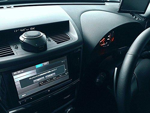 【慶洋エンジニアリング/KEIYO】車載Bluetooth高音質スピーカー【品番】AN-S020