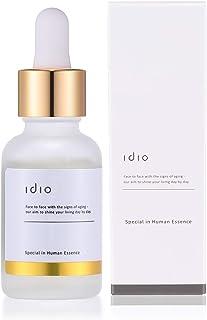 (イディオ) idio ヒト幹細胞培養液 ほうれい線 セラミド EGF ビタミンC誘導体 APPS 無香料 美容液