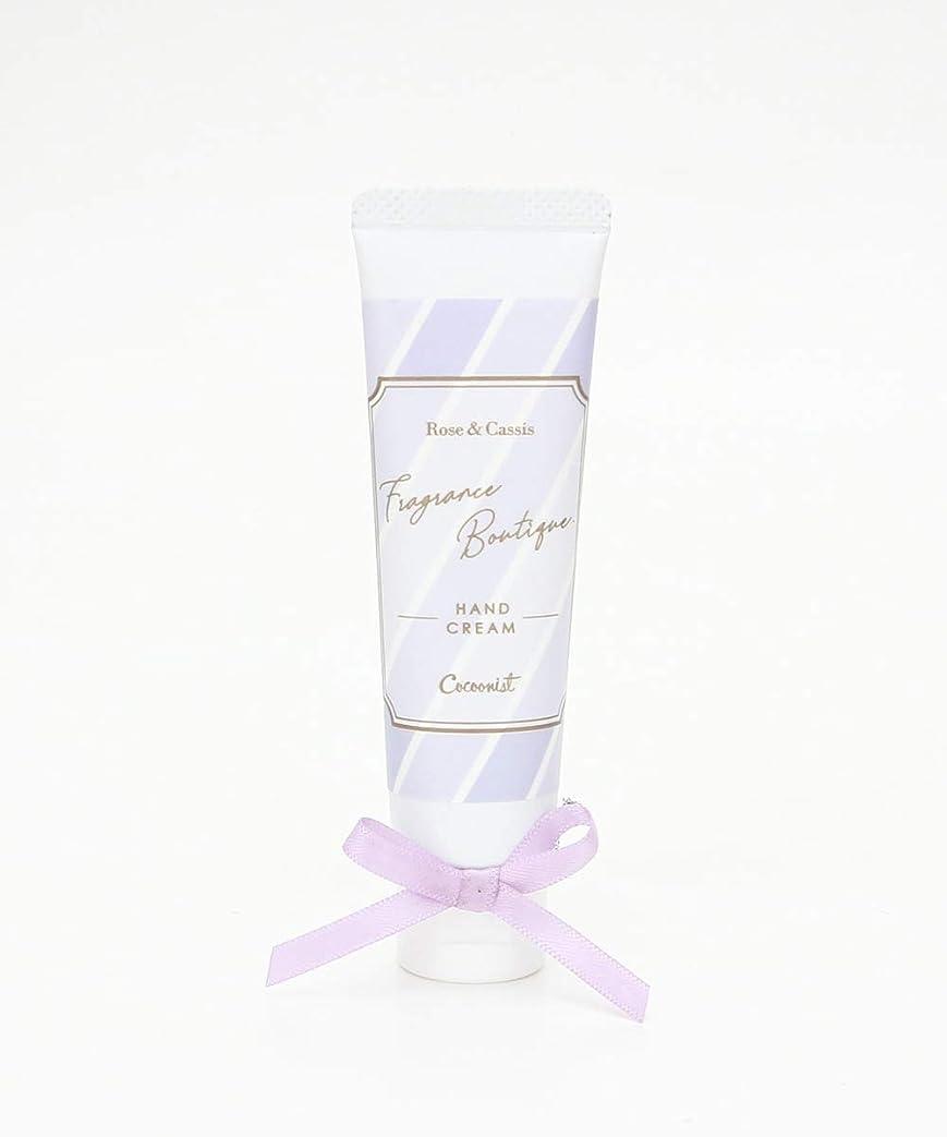 サンドイッチ継続中優雅[ コクーニスト ] Cocoonist ハンドクリーム パープル