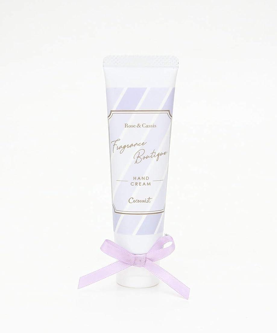 ドラフト抑止する最小化する[ コクーニスト ] Cocoonist ハンドクリーム パープル