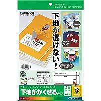 コクヨ カラーレーザー インクジェット ラベル 透けない KPC-SK120-20 Japan