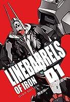 鉄のラインバレル 完全版(1) (ヒーローズコミックス)